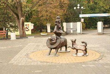 Hai bisogno di una vacanza indimenticabile? Taganrog – una grande città per la realizzazione dei vostri piani!