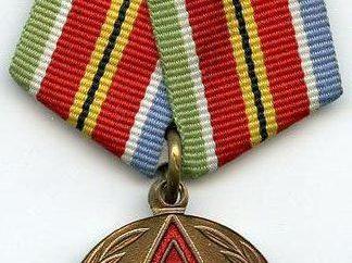 Médaille « pour renforcer la coopération militaire » du ministère russe de la Défense
