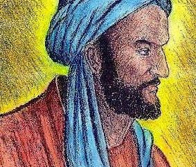 Die Geschichte des Islam und der Prophet Muhammad
