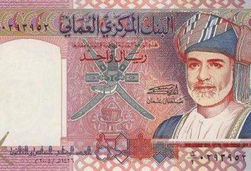 Oman Moeda: Rial