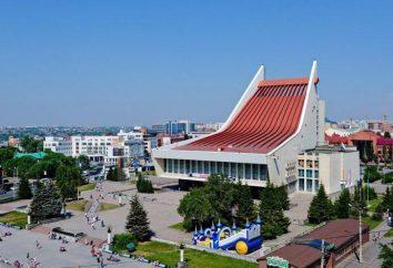 Teatr Muzyczny (Omsk): historia, repertuar