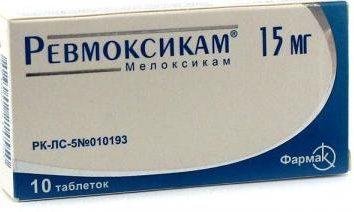 """Il farmaco """"Revmoksikam"""": istruzioni per l'uso (iniezioni, compresse e supposte). Analoghi e recensioni sulla droga"""