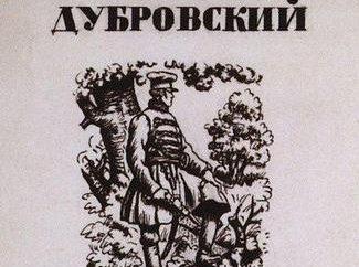 Il personaggio di Vladimir Dubrovsky nella storia di Alexander Pushkin