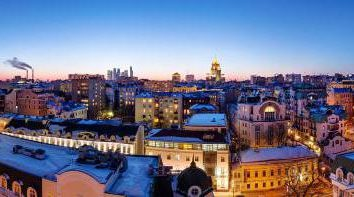 Tetto aperto a Mosca per estrema piedi