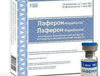 """Lek """"Laferon"""": instrukcję obsługi, wskazań, opis leku, opinie"""