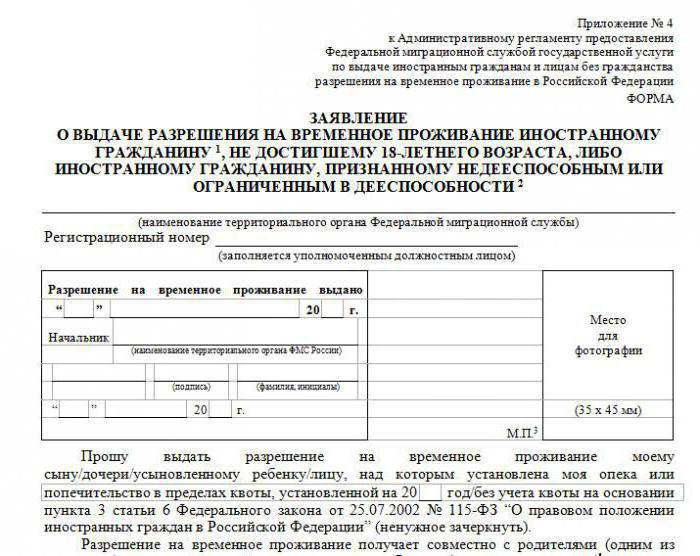Un permesso di soggiorno temporaneo nella Federazione Russa: i ...