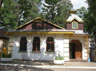 località popolari a Kiev e la sua periferia