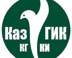 Kazán Universidad Estatal de la Cultura y las Artes: descripción, especialidad y demanda de graduados