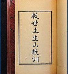 Los primeros libros. El primer libro impreso de Rusia. El primer libro impreso