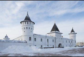Tobolsk Kremlin: el monumento más antiguo de la arquitectura rusa