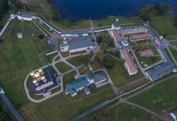 Valdai Monastero Iver: foto, recensioni, storia. Come arrivare a Iversky monastero in Valdai?