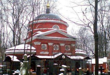 Kościół ormiański w Moskwie, adres, opis, historia