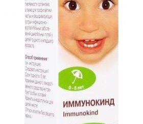 """instrukcje """"Immunokind"""" Dzieci stosowania oraz informacji zwrotnej"""