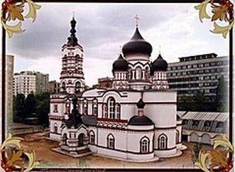 Temple Dmitriya Solunskogo sur Blagushe – une île de la vraie foi