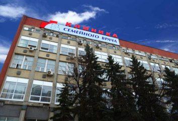 """Descrizione di """"clinica del medico di famiglia"""", Nizhny Novgorod. Recensioni, prezzi"""