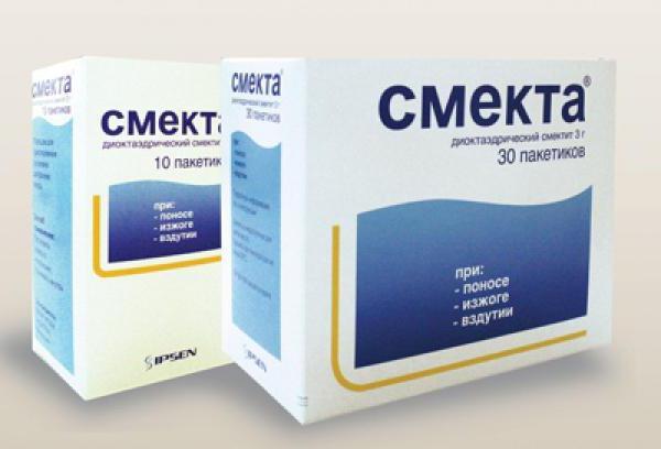 """نتيجة بحث الصور عن Médicaments pour enfants """"Smekta"""""""