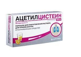 """""""Acetilcisteína"""" medicina. Instruções de uso"""
