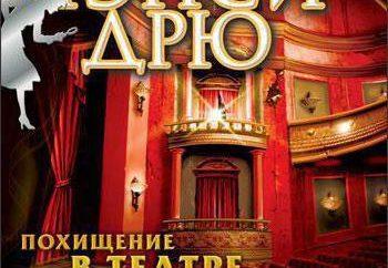 """passaggio completo """"Nensi Dryu. Il rapimento del teatro"""" in russo"""