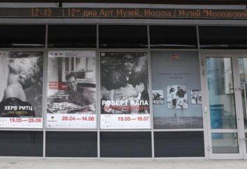 Museo d'Arte Multimediale (Mosca): Che cosa è questo Centro? Come arrivare? informazioni utili