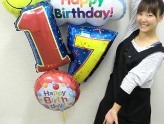 prezent urodzinowy dla 17 lat: ciekawe pomysły i zalecenia
