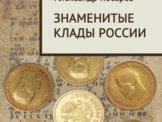 Alexander Kosarev: biografia e opere