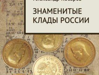 Alexander Kosarev: biographie et œuvres