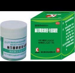Chiński Zelenka – zastosowanie w medycynie