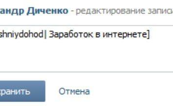"""Jak umieścić odnośnik w tekście """"VKontakte""""? Jak napisać tekst odnoszący się do """"VKontakte""""?"""