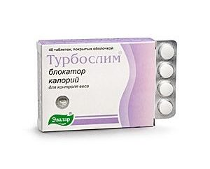 """Il farmaco """"Turboslim calorie bloccanti."""": Recensioni, prezzo, composizione e le caratteristiche"""