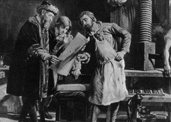 Liste de l'auteur – une unité de mesure de l'écrivain du travail