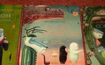 """Irina Trukhina e """"Apenas os livros infantis"""""""