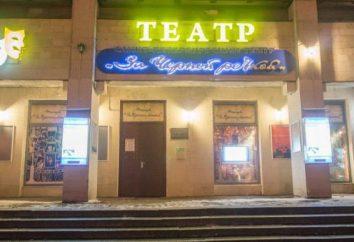 "Teatr ""Dla Black River"" (St. Petersburg): adresowe, repertuar, recenzje"