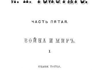 """Sinossi """"Peti Rostova"""" – estratto dal romanzo """"Guerra e Pace"""""""