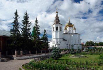 Monuments Tyumen: Histoire et description