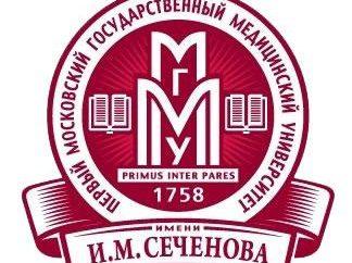 Sechenov Institute. Pierwszy Instytut Medyczny nazwany Sechenov