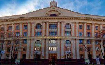 Uniwersytet finansowy przy Rządzie Federacji Rosyjskiej: adres, wydział, oddział, komentarze