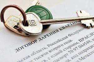 La date limite pour l'enregistrement de la propriété des biens immobiliers. La reconnaissance du droit de propriété