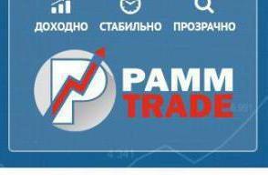La compañía Pamm comercial: comentarios sobre el trabajo. ¿Por qué es el engaño