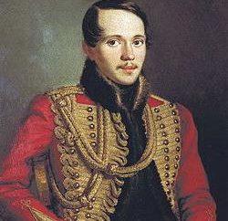 Qual era o nome da avó de Lermontov? Mulher Home da vida do poeta