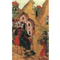 La corte in Russia Medievale: Pskov giudiziaria Carta