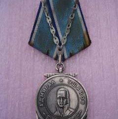 Ushakov medal. Za to odznaczony Medalem Ushakov