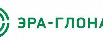 """""""ERA-GLONASS"""" Progetto Prospettive"""