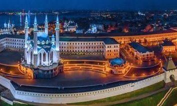 """TOP-5 """"najpopularniejsze muzea Kazan"""" (wykaz adresów i numerów telefonów)"""