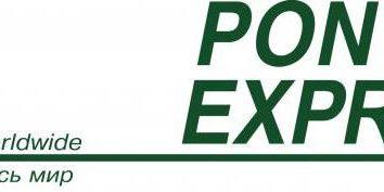 Pony Express: opiniones de clientes, y empleados