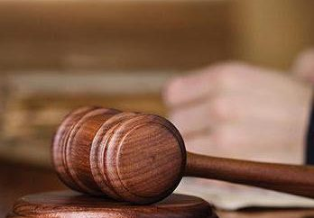 El término de la apelación de la decisión de una infracción administrativa, la ley