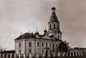 Der Ort, wo die Omsk – die Westsibirien