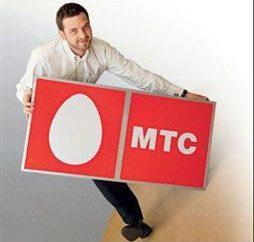 Wie MTS Baken senden und wie können sie helfen?