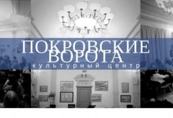 "centrum kultury ""Pokrovsky Gates"" w Moskwie, adres, bilbord"