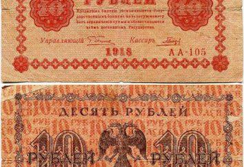 Como olhar 10 rublos: um projeto de lei por 100 anos