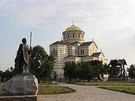In che anno è stato il battesimo della Rus' e qual è il significato della manifestazione?